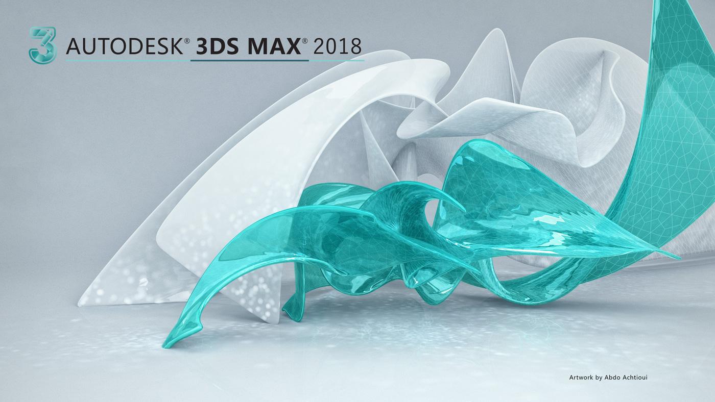 3dsmax-2018